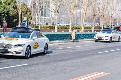 百度获得北京市首批自动驾驶汽车测试牌照