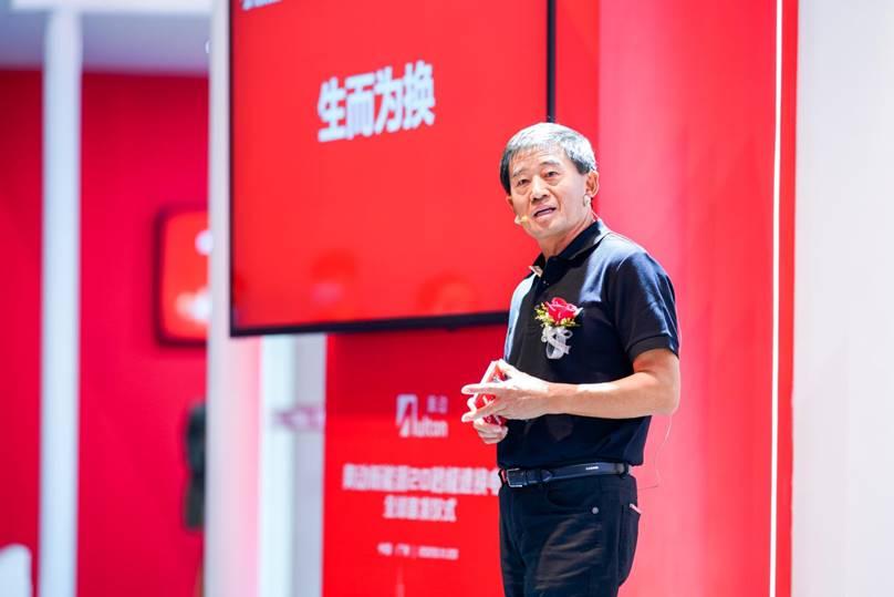 奥动新能源联席董事长张建平发表《20·20·20》主题演讲