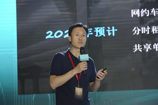 北汽新能源股份有限公司副总经理,营销公司总经理 张勇