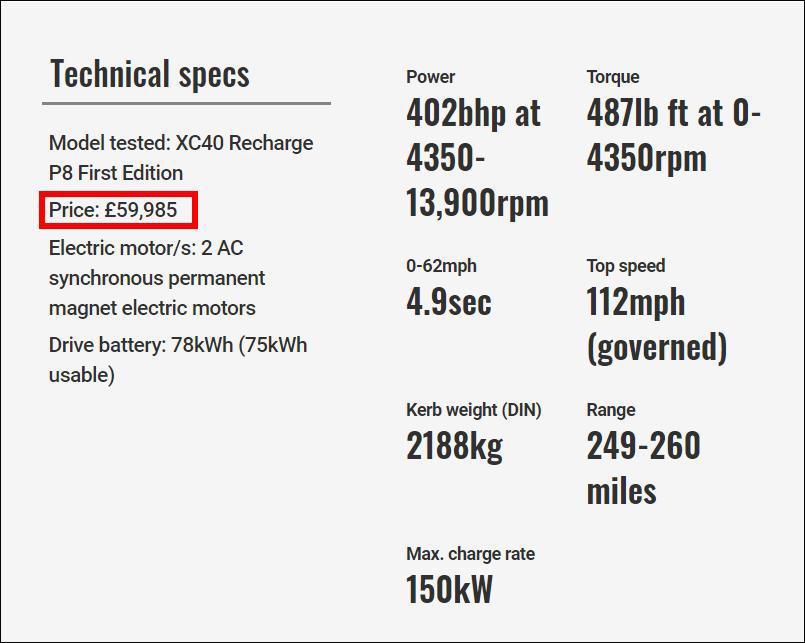 沃尔沃XC40纯电版的英国售价(截图至AUTOCAR))