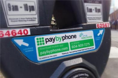 大众收购移动支付公司PayByPhone