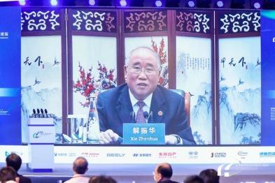 2021泰达论坛|中国气候变化事务特使解振华:推广零碳汽车,完成全球最高强度碳排放降幅