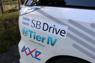 视频   雅虎日本联合软银推自动驾驶商业化,4.9亿日元投资SB Drive