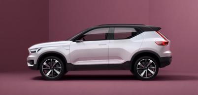 沃尔沃纯电动车将在中国生产,出口全球市场