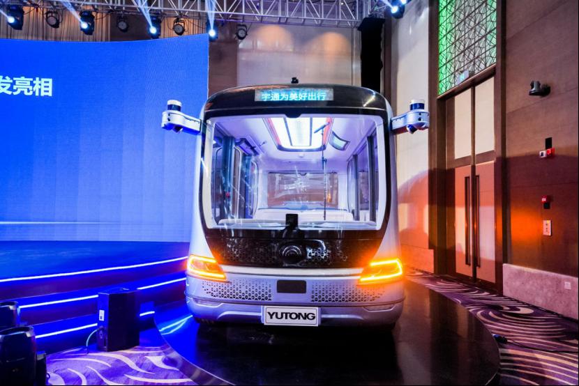 宇通发布智慧出行整体解决方案,自动驾驶巴士小宇2.0全国首发1074.png
