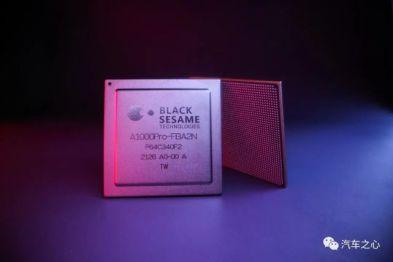 黑芝麻智能第二款大算力自动驾驶芯片 A1000 Pro 流片成功,单颗芯片算力最高可达 196 TOPS