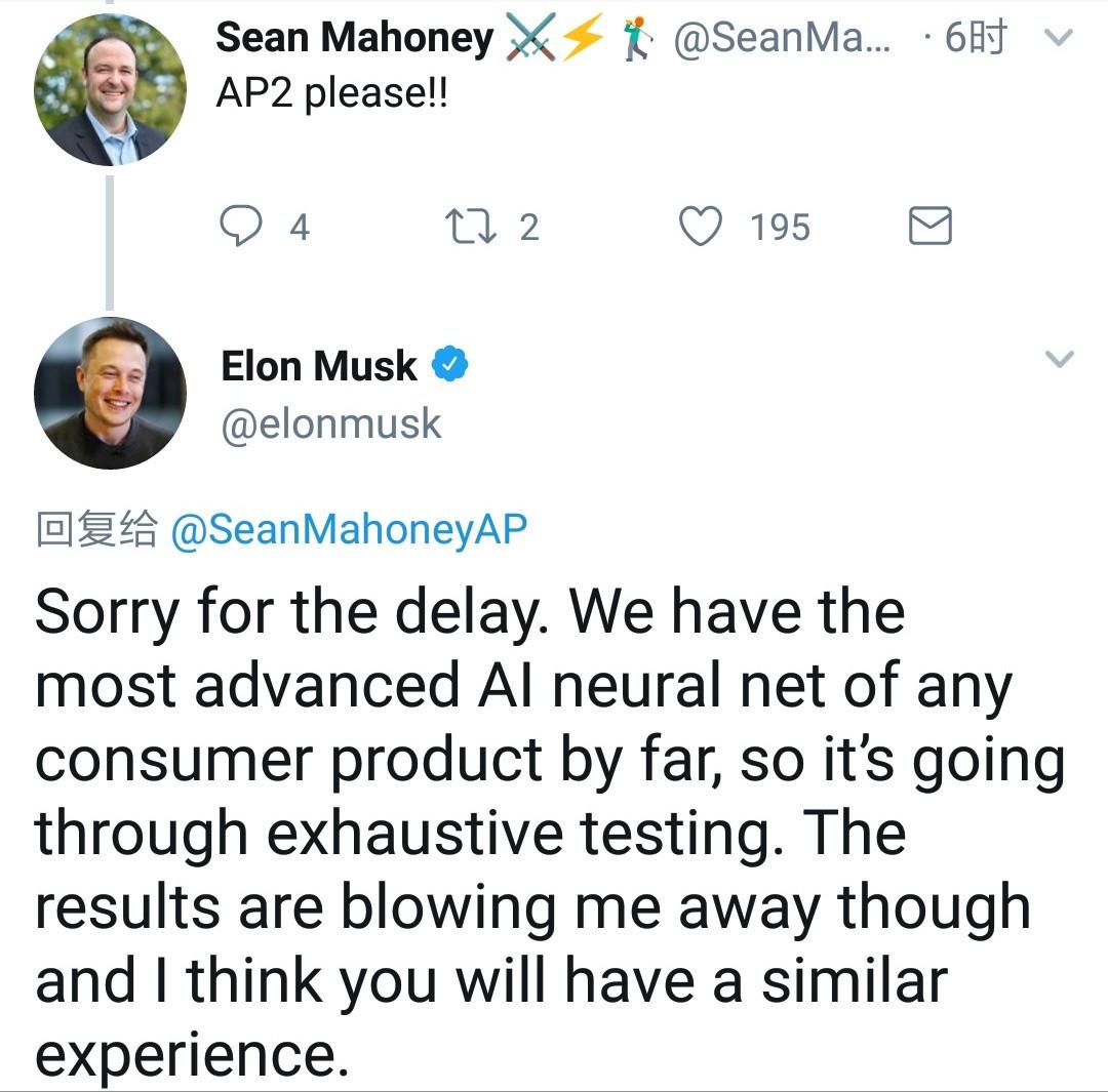 """Elon Musk多次""""吹嘘""""特斯拉神经网络的""""证据""""之一"""