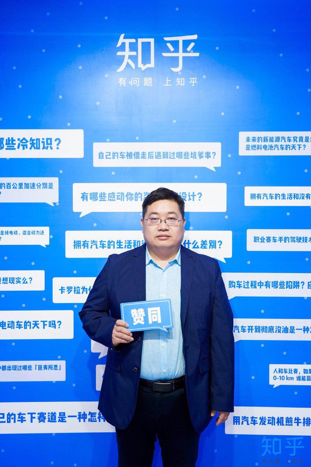 长城汽车销售公司皮卡营销总监张昊保
