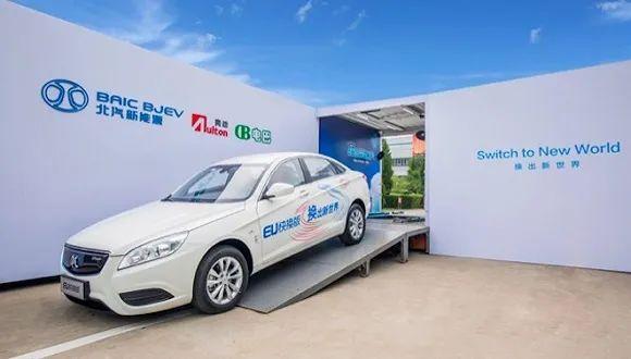 奥动与北汽新能源合作的换电版车型