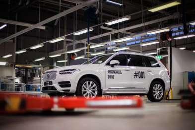 沃尔沃、奥托立夫联合英伟达2021推可量产自动驾驶汽车