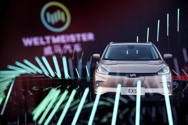 威马首款量产车EX5