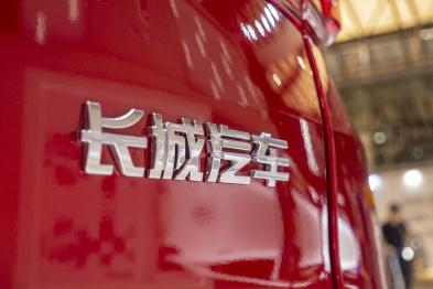 长城汽车永川工厂将投产