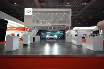 海拉在中国增设新的照明产品工厂拟扩产能
