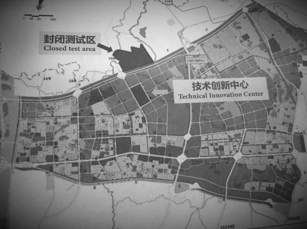 中德智能网联汽车四川试验基地