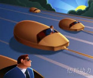 """""""双11汽车电商大战""""格局分析:汽车网媒vs平台电商,各有胜负手"""