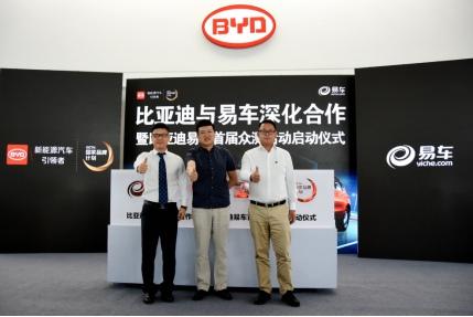 比亚迪汽车总经理助理赵长江(左),易车高级副总裁刘晓科(中),营销副总监叶庭文(右)