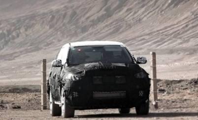 独家:威马汽车与Mobileye签署合作协议,发展智能驾驶业务