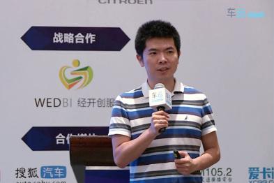 极豆车联网CEO汪奕菲:人工智能+车联网,重构车与人的关系