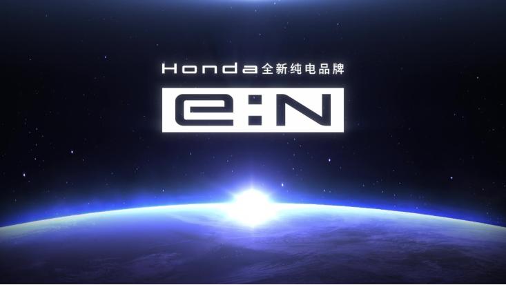 Honda的电动化转型大业,从中国开始