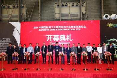 首秀霸屏,2018亚洲汽车轻量化展览会盛大开幕!