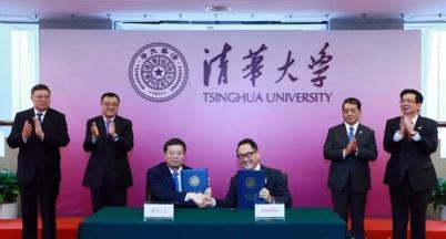 丰田与清华大学成立清华大学丰田联合研究院