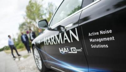 哈曼推电动车噪声警示系统