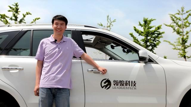 领骏科技创始人杨文利博士