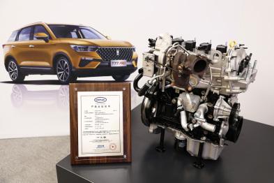 热效率39.06%,奔腾T77发动机获中汽中心认证