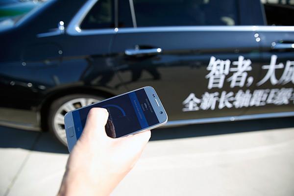 遥控泊车技术