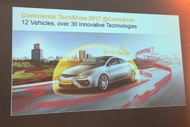 大陆发布30+全新科技,智能网联电气化全线出击
