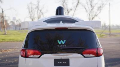 自动驾驶初创公司的标签,贴好了吗?