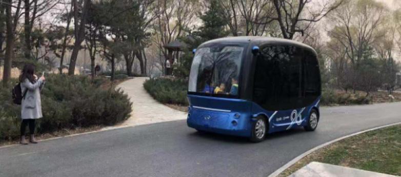 体验全球首个AI公园:海淀公园不仅仅只有百度无人车