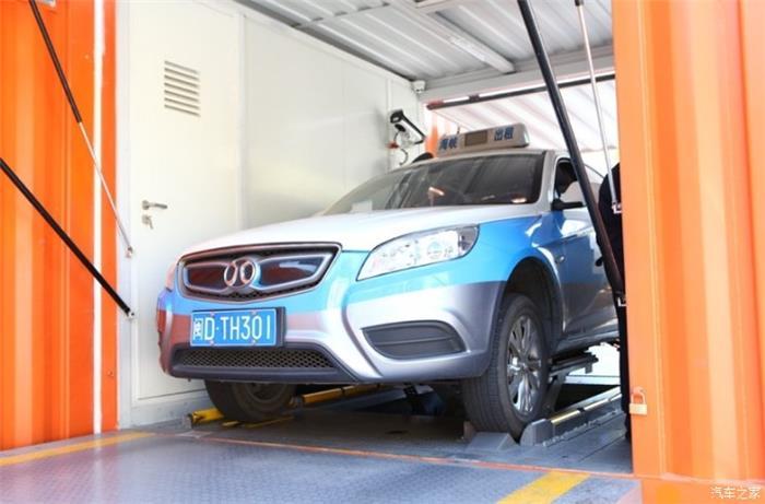 北汽新能源将对私人电动车开放换电服务-汽车氪