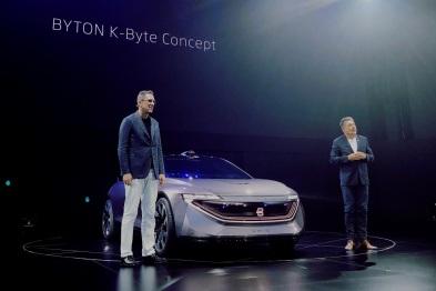 """拜腾K-Byte Concept轿车首发,生死窗口期上演""""突围战"""""""