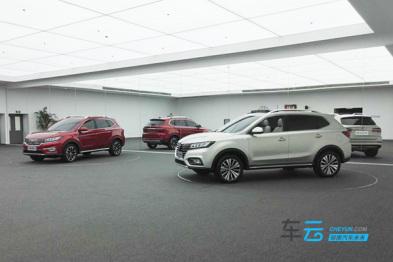 爆料:荣威RX5定于7月6日上市