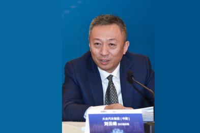 大众中国执行副总裁刘云峰:汽车业的未来与大众汽车的新生态 | 创见