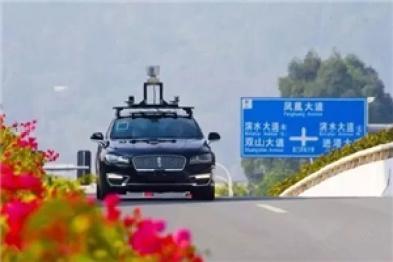 无人驾驶汽车可在广州南沙申请上路测试,需先买保险