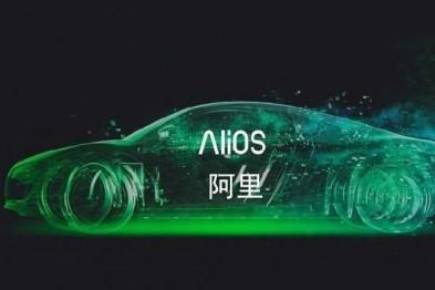 首款互联网汽车落地在即,福特又同阿里签署云计算合作