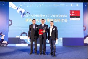 许健、中国第一汽车股份有限公司红旗工厂副厂长庞海飚、贾可