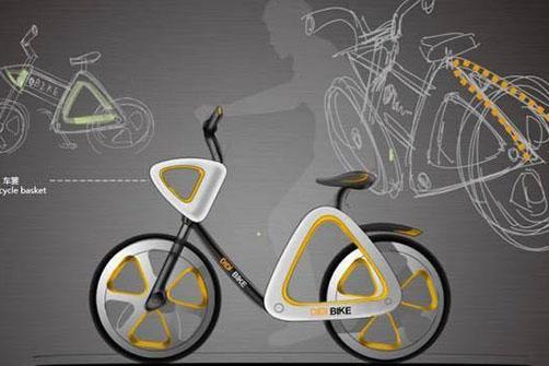 网传滴滴单车图