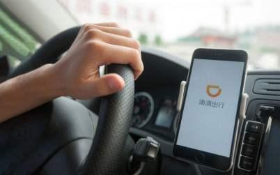 滴滴在日本为驾驶员提供语音接单:不用摘下手套也可接单