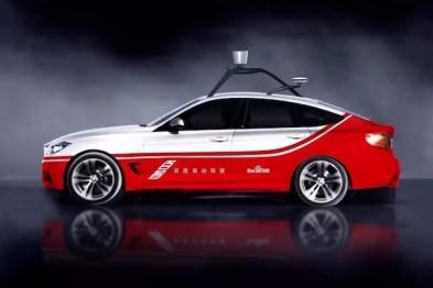 国内智能网联汽车标准框架已制定完成,将于8月正式发布