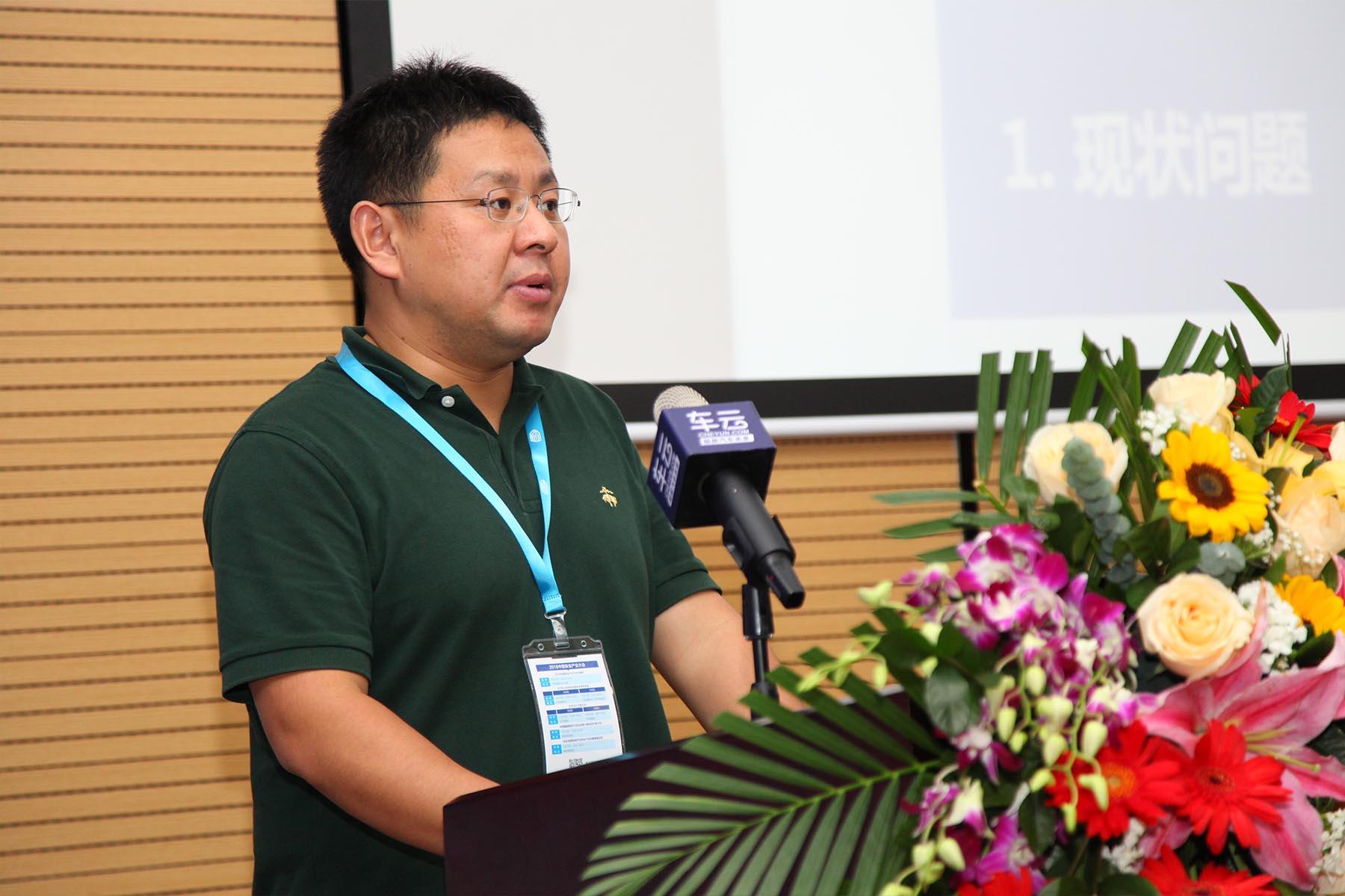 华光,交通运输部科学研究院现代物流研究中心副研究员