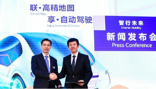 百度智能汽车事业部总经理顾维灏与博世签约战略合作