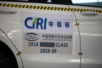一文读懂RCAR:研究修车成本,测试车企良心