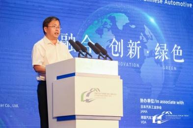2021泰达论坛|吴险峰:大气污染治理成效显著,将加强汽车全生命周期的减污降碳