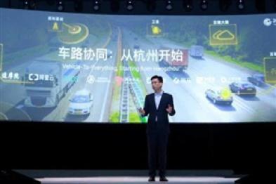 阿里獲得杭州首張自動駕駛牌照
