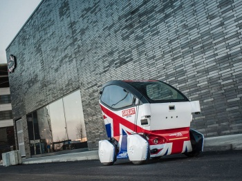 向美国下战书,英国秀出首辆无人驾驶汽车Lutz