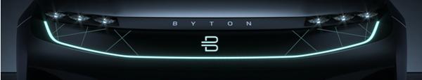 "BYTON Concept的智能表情设计突出了""下一代智能终端""的产品定位"