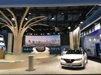 NEVS发布InMotion自动驾驶概念车,将推高中低三大品牌